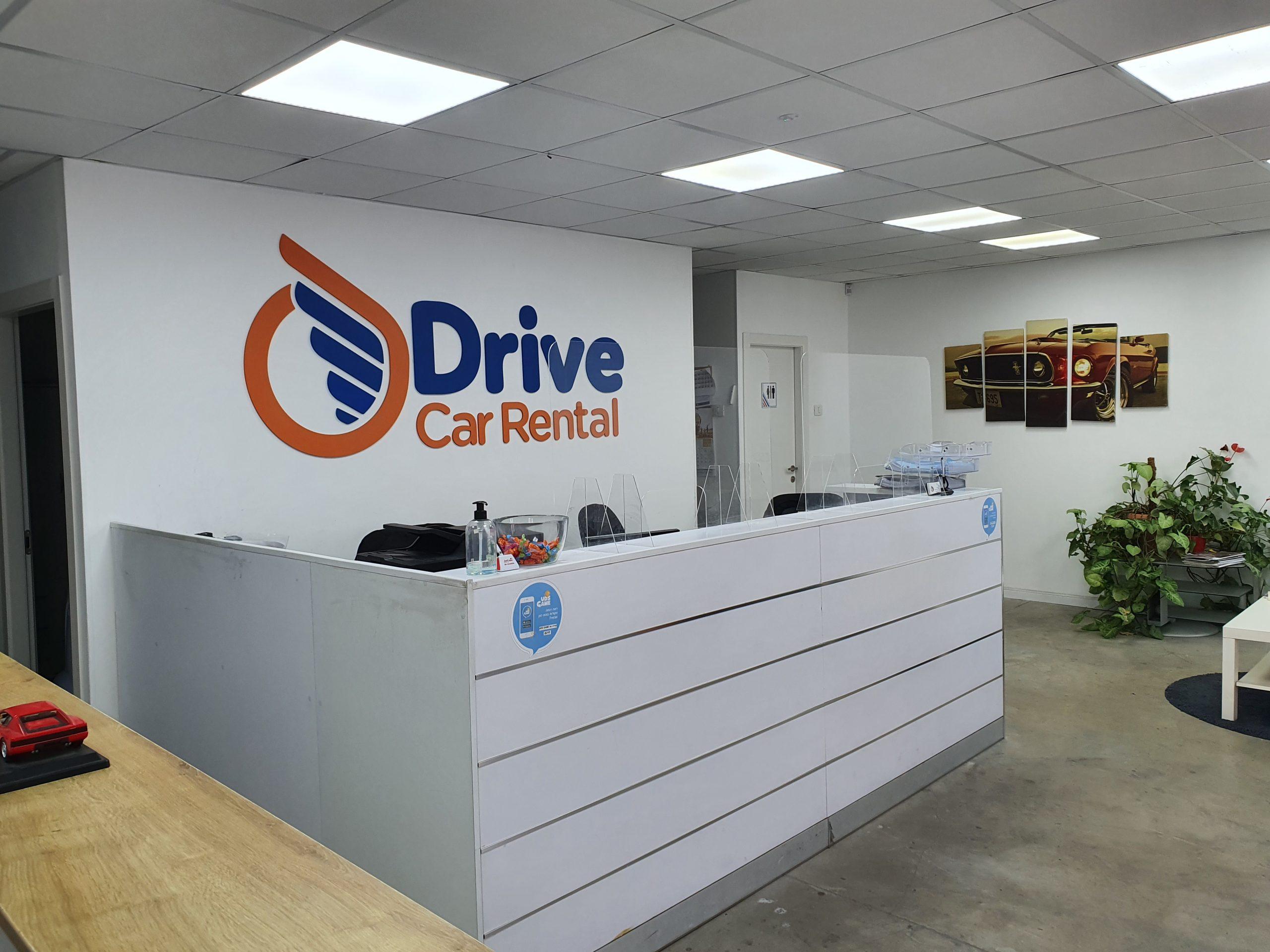 משרד דרייב השכרת רכב אשדוד